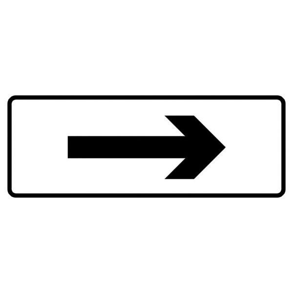 Left/Right Arrow Mini Quick Fit Sign (1050mm x 450mm - 300mm Centres)